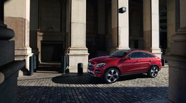 Mercedes-Benz GLE Coupé in der Stadt